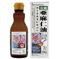 【紅花食品】オーガニックフラックスシードオイル(有機亜麻仁油) 190g (0055)