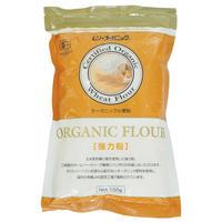 【むそう】オーガニック小麦粉・強力粉 500g (20901)