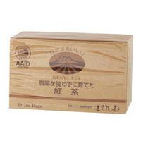 【ひしわ】農薬を使わず育てた紅茶TBケニア 20袋 (41463)