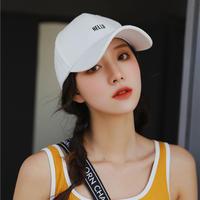 カラーバリエーション豊富なトレンドキャップ 韓国風 春夏秋 帽子 ハット バイザーハット ハットレディース ビーチ ハット UVカット 折りたたみ 韓国風 TAGX11708