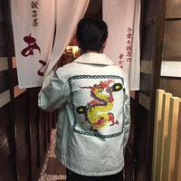 """ご予約受付中【 CUSHMAN × LONG SET 】LSD-034 """"CHINA DRAGON"""" COVERALL"""