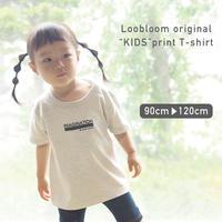 Loobloom original ルーブルームオリジナル  KIDSプリントTシャツ 半袖 90 / 100 / 110 / 120