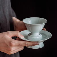 盏托付き茶杯 PG071