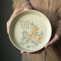手描き草木灰茶盤 PG076