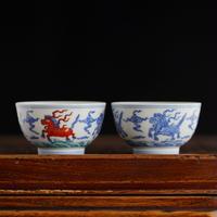 手描き茶杯 海馬紋 PC096