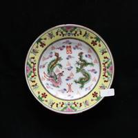 お皿(ヴィンテージ) PQ013