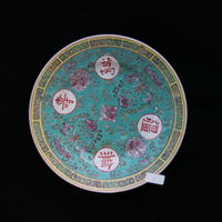 お皿(ヴィンテージ) PQ012