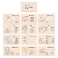 ちいさなカレンダー