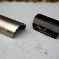 Multi-S Rear Fork Protector