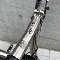 BRHB01_TI Brompton Titanium Handle Bar S-Type
