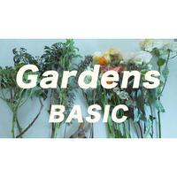 Gardens BASIC スパイラルブーケ /花材11月20日(土)午前中着
