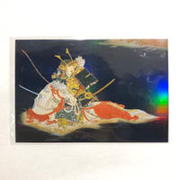 武将レインボーポストカード / 平敦盛