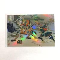 武将レインボーポストカード / 今川義元