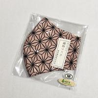 織物マスク① Fabric face mask