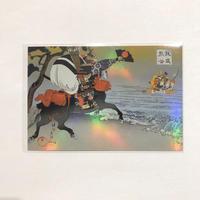 武将レインボーポストカード / 熊谷直美・平敦盛