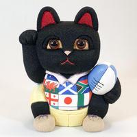 江戸木目込み人形 招き猫 /  ラグビー 黒 Lucky Cat Rugby Black