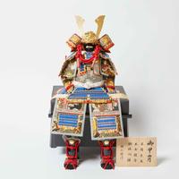 5号 春風青糸 大鎧 Samurai Armor