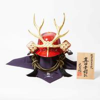 着用兜 真田幸村 Yukimura Sanada Warrior Helmet