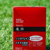【 2リットル用 ×12袋 】ミナト製薬の麦茶(スポーツ用)