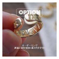 【オプション】オーダーリング裏面に刻印追加(最大9文字)