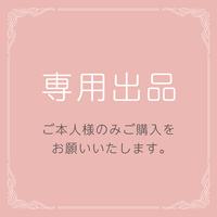 かおりさま専用♡5月購入【フェルトドール親子】