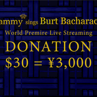 10月31日分★特典付き【おひねり・3000円】Yammy* sings Burt Bacharach World Premiere Live Streaming