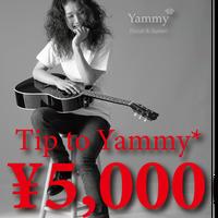 ¥5,000 Yammy*配信ライヴ用おひねり