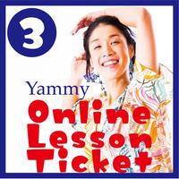 Yammy*オンラインレッスンチケット 3回分