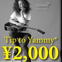 ¥2,000 Yammy*配信ライヴ用おひねり