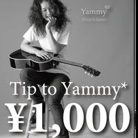 ¥1,000 Yammy*配信ライヴ用おひねり