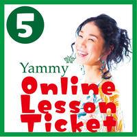 Yammy*オンラインレッスンチケット 5回分