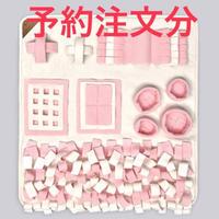 【予約注文分】PREMIUMクンクンマット(ピンク×アイボリー)