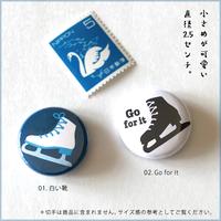 FSLoveアイコン缶バッジ (2.5cm)