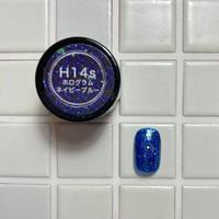 H14s  ホログラムネイビーブルー  2.5g
