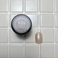 K2s シャイニーミルクティー 2.5g