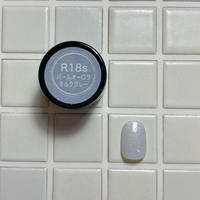 R18s  パールオーロラミルクグレー  2.5g