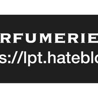 Unknown Pleasures - Perfume samplers | Modern Classic Ormonde Jayne  La Route de Soir