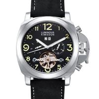 KIMSDUNルミノールタイプトゥールビヨン腕時計