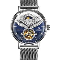BINGERトゥールビヨン腕時計