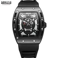 Baogela スカル  腕時計 ドクロ 限定モデル値段