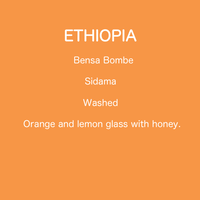 ETHIOPIA Bensa Bombe - Washed / 100g