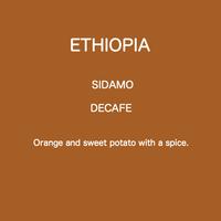 【DECAF】ETHIOPIA Sidamo /  250g