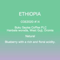 【SPECIAL BEANS】COE#14 ETHIOPIA  Buku Sayisa Natural