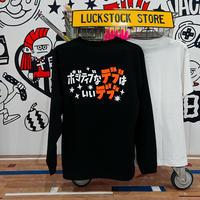 T-shirt / ポジティブロングTシャツ