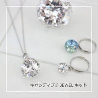Ma*Chouette キャンディープチJEWELL キット(大)
