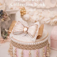 Ma*Chouette Collection Book