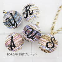 Ma*Chouette BORDAR INITIAL キット