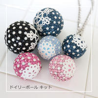 Ma*Chouette ドイリーJEWEL BALL キット