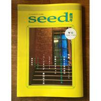 フリーマガジン『seed』創刊号