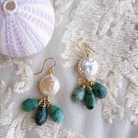 Coin pearl & emerald